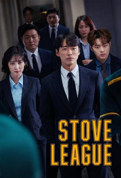 TV ratings for Hot Stove League (스토브리그) in Argentina. SBS TV series
