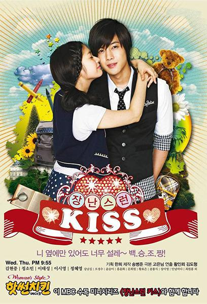 TV ratings for Playful Kiss in Colombia. MBC TV series