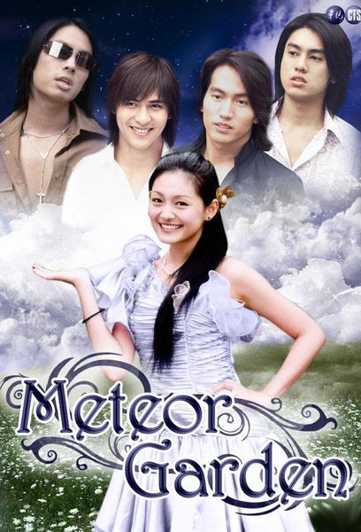 TV ratings for Meteor Garden (TW) in France. CTS TV series