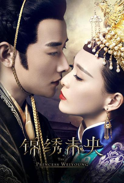 TV ratings for The Princess Weiyoung (锦绣未央) in the United States. Dragon TV TV series