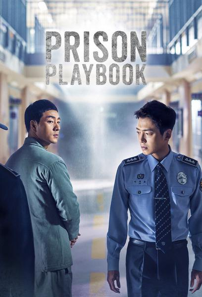 TV ratings for Prison Playbook in Argentina. tvN TV series