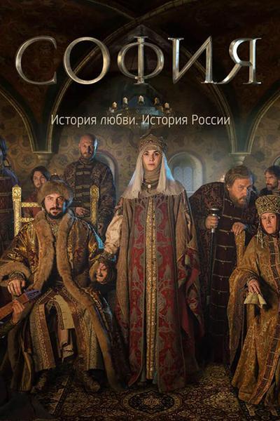 TV ratings for Sofiya in Australia. Russia-1 TV series