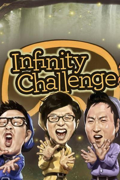 TV ratings for Infinite Challenge (무한도전) in the United States. MBC TV series