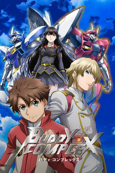TV ratings for Buddy Complex in France. Tokyo MX TV series