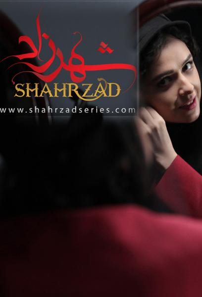TV ratings for Shahrzad in France. shahrzadseries.com TV series
