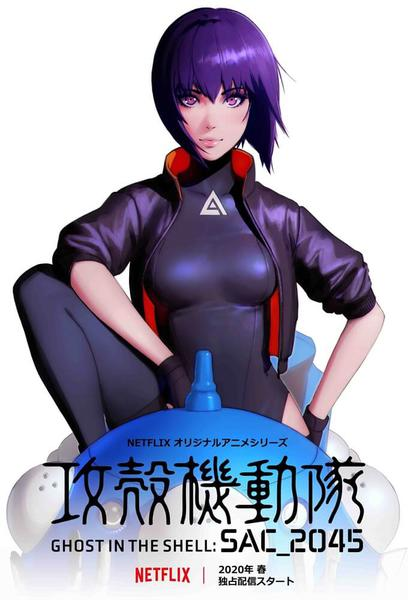 TV ratings for Ghost In The Shell: Sac _2045 in Chile. Netflix TV series