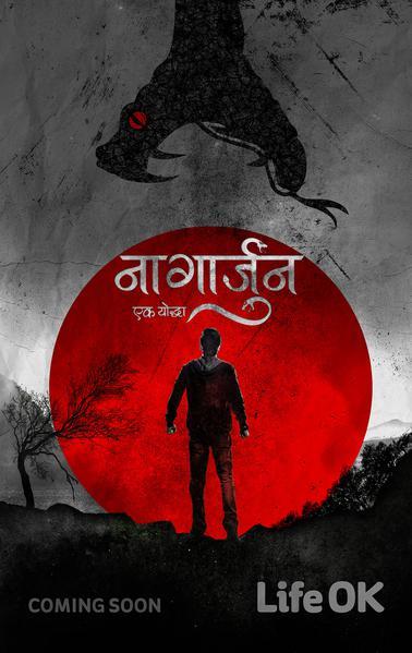 TV ratings for Nagarjun - Ek Yoddha (नागार्जुन - एक योद्धा) in the United States. Life OK TV series