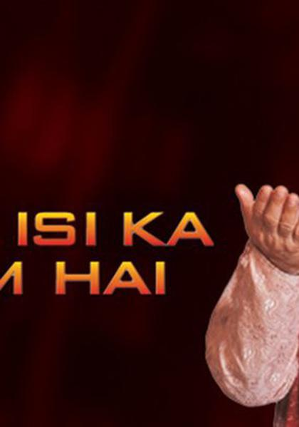 TV ratings for Jeena Isi Ka Naam Hai in Netherlands. Zee TV TV series