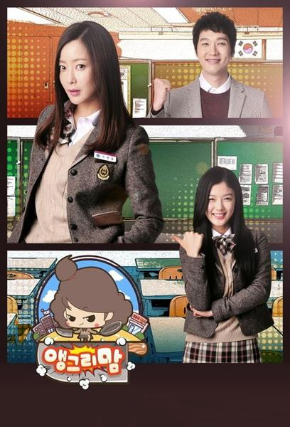 TV ratings for Angry Mom in the United States. MBC TV series