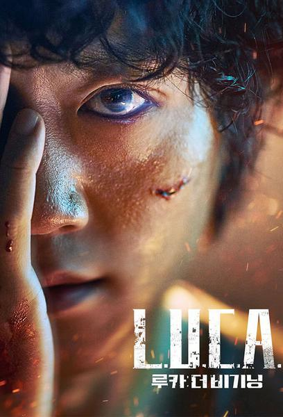 TV ratings for L.U.C.A.: The Beginning (루카) in Brazil. tvN TV series