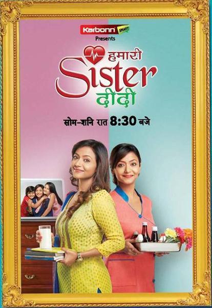 TV ratings for Hamari Sister Didi in Thailand. Sony Entertainment India TV series