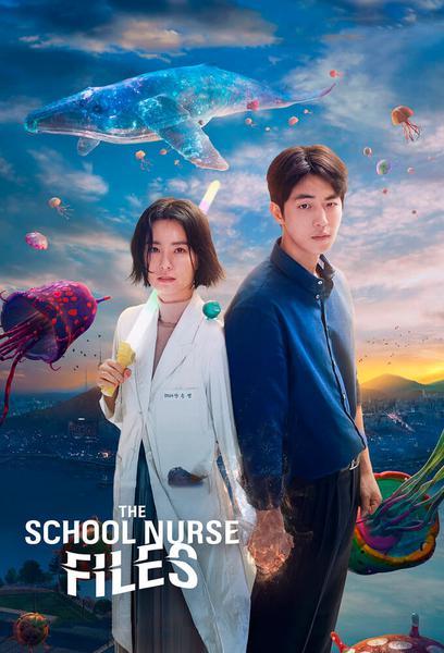 The School Nurse Files (보건교사 안은영)