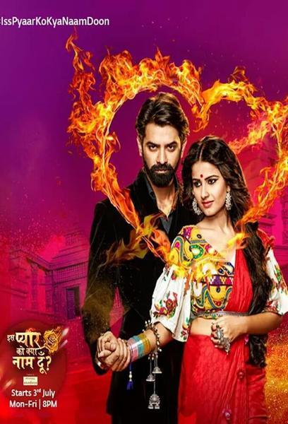 TV ratings for Iss Pyaar Ko Kya Naam Doon - Ek Jashn in France. Hotstar TV series