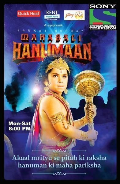 TV ratings for Sankat Mochan Mahabali Hanumaan in Germany. Sony Entertainment Television TV series