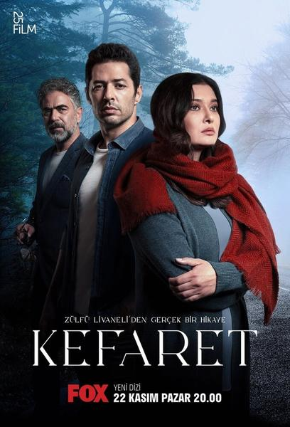 TV ratings for Kefaret in Portugal. Fox TV TV series