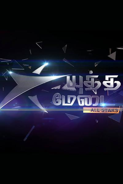 TV ratings for Yuttha Medai All Stars in New Zealand. Astro Vinmeen HD TV series
