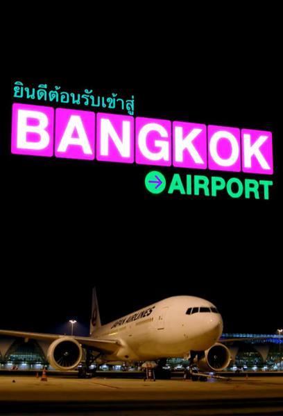 TV ratings for Bangkok Airport in Turkey. BBC Three TV series