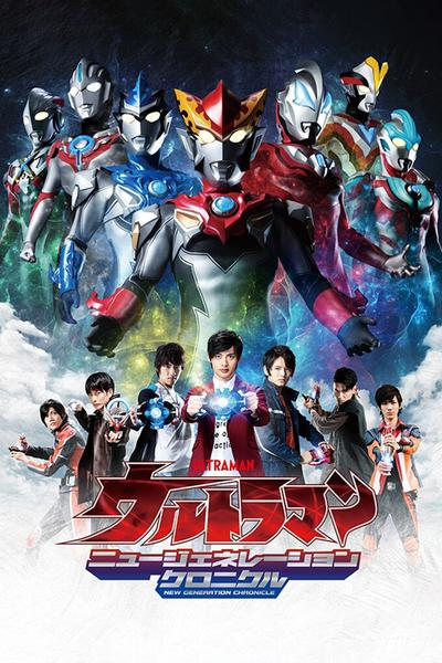 TV ratings for Ultraman New Generation Chronicle in the United States. TV Tokyo TV series