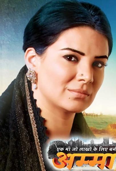 TV ratings for Amma in Spain. Zee TV TV series