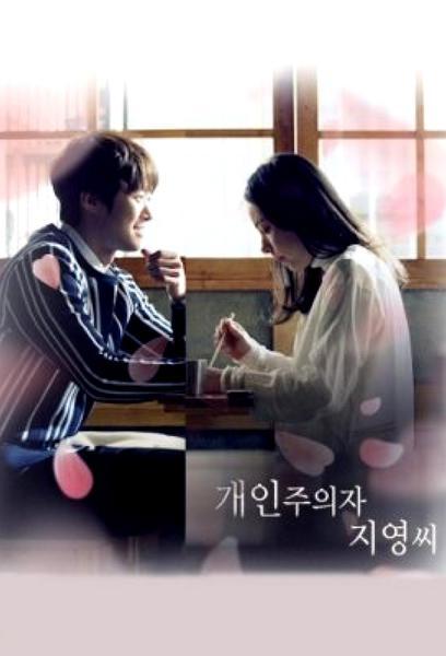 TV ratings for The Happy Loner in Australia. KBS2 TV series