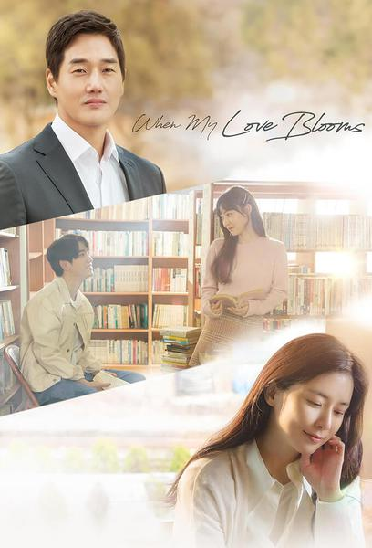 TV ratings for When My Love Blooms (화양연화 – 삶이 꽃이 되는 순간) in the United Kingdom. tvN TV series
