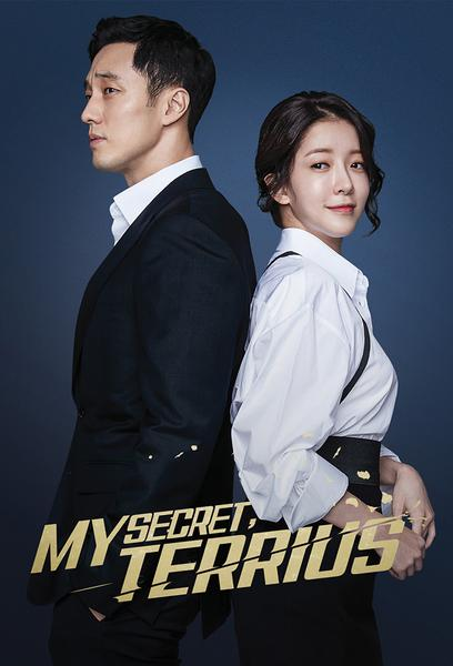 TV ratings for My Secret Terrius (내 뒤에 테리우스) in Denmark. MBC TV series
