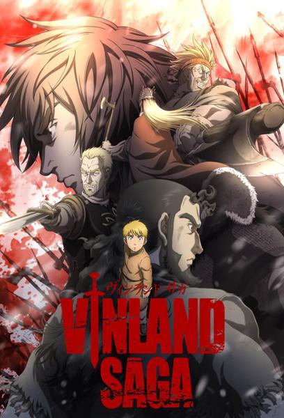 TV ratings for Vinland Saga in the United States. NHK TV series