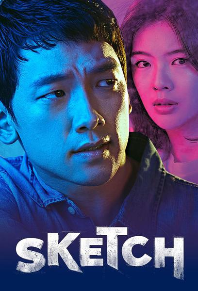 TV ratings for Sketch (스케치) in Chile. JTBC TV series
