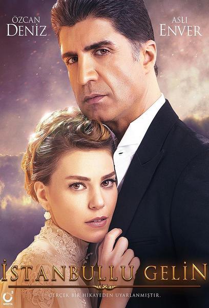 TV ratings for Istanbullu Gelin in Chile. Star TV TV series