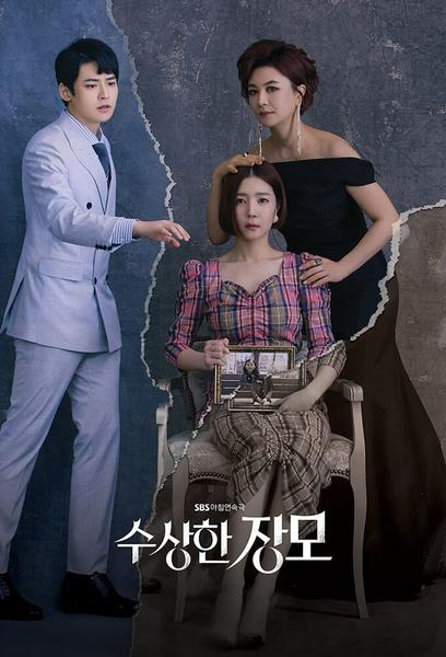TV ratings for Shady Mom-in-law (수상한 장모) in Sweden. SBS TV series
