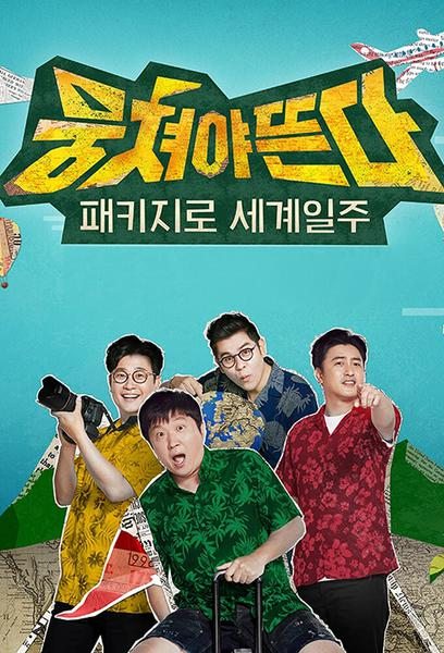 TV ratings for Carefree Travellers (뭉쳐야 뜬다) in Colombia. JTBC TV series