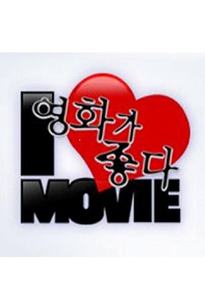 TV ratings for I Love Movie in Germany. KBS2 TV series