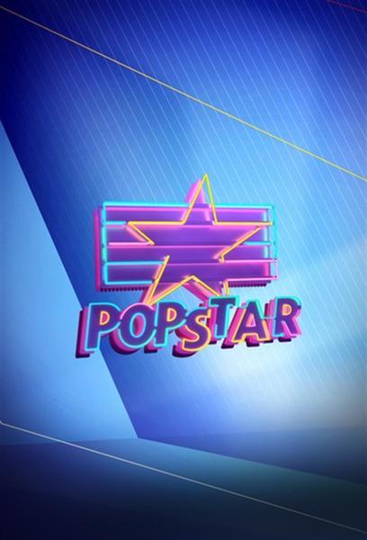 TV ratings for Popstar in India. Rede Globo TV series