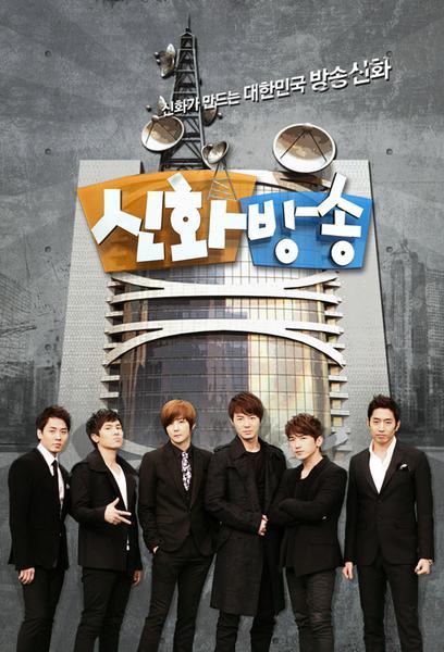 TV ratings for Shinhwa Broadcast in Norway. JTBC TV series