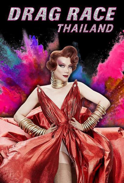 TV ratings for Drag Race Thailand in Argentina. LINE TV TV series