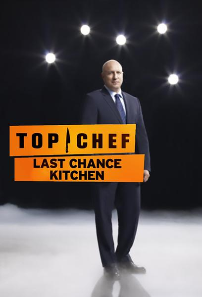 Top Chef Last Chance Kitchen Bravo Ireland Daily Tv Audience Insights For Smarter Content Decisions Parrot Analytics