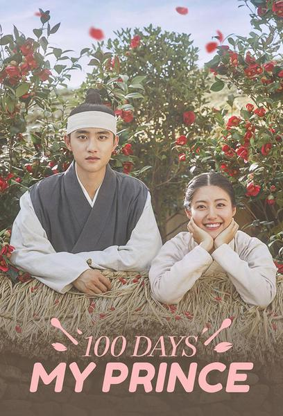 TV ratings for 100 Days My Prince (백일의 낭군님) in Philippines. tvN TV series