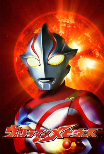TV ratings for Ultraman in Denmark. TBS Television TV series