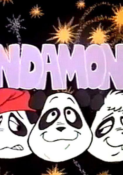 TV ratings for Pandamonium in South Korea. CBS TV series