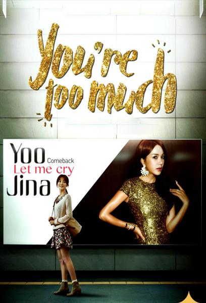 TV ratings for You Are Too Much in Japan. MBC TV series