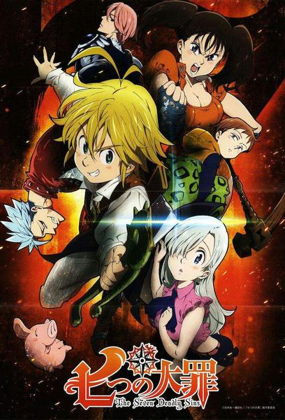 TV ratings for The Seven Deadly Sins in South Korea. A-1 Pictures TV series