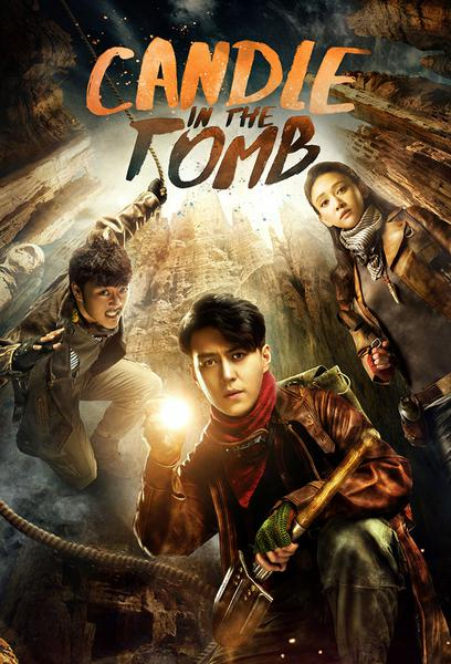 TV ratings for Candle In The Tomb (鬼吹灯之精绝古城) in South Korea. Tencent Video TV series