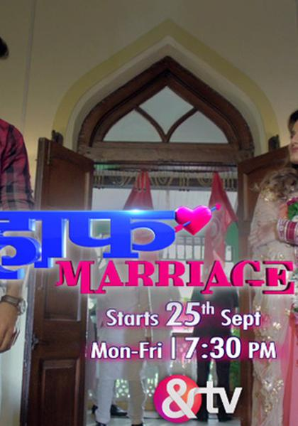 TV ratings for Half Marriage (हाफ़ मैरिज) in Netherlands. &TV TV series