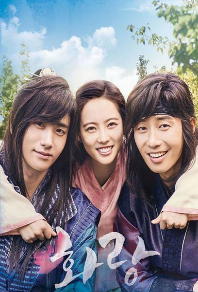 TV ratings for Hwarang: The Poet Warrior Youth in South Korea. KBS2 TV series