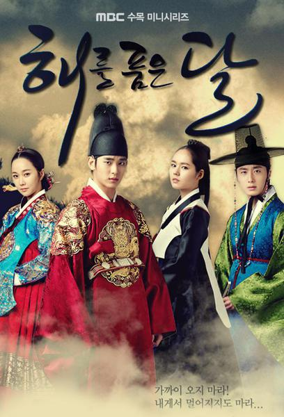 TV ratings for The Moon Embracing The Sun in South Korea. MBC TV series