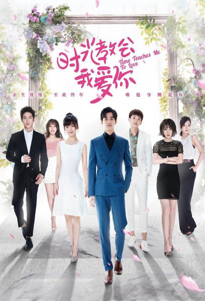 TV ratings for Time Teaches Me to Love (时光教会我爱你) in Germany. iQIYI TV series