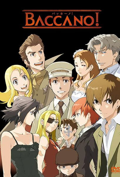 TV ratings for Baccano! in Italy. Wowow TV series