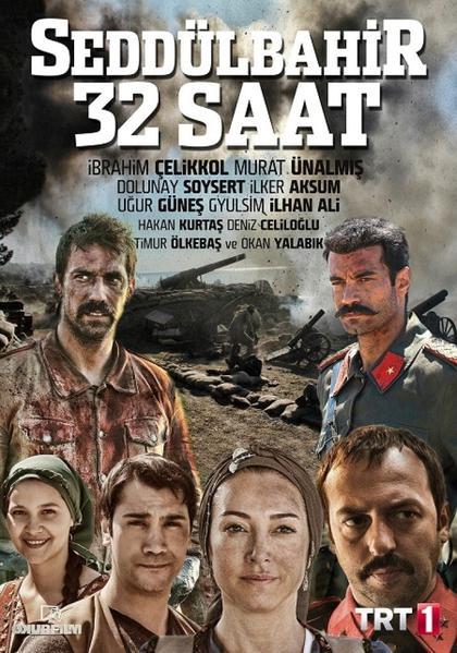 TV ratings for Seddülbahir 32 Saat in Chile. TRT 1 TV series