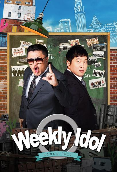 TV ratings for Weekly Idol in Germany. MBC TV series