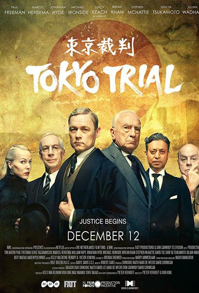 TV ratings for Tokyo Trial in the United States. NHK TV series